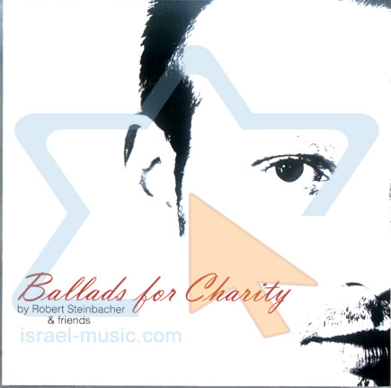 Ballads for Charity के द्वारा Various