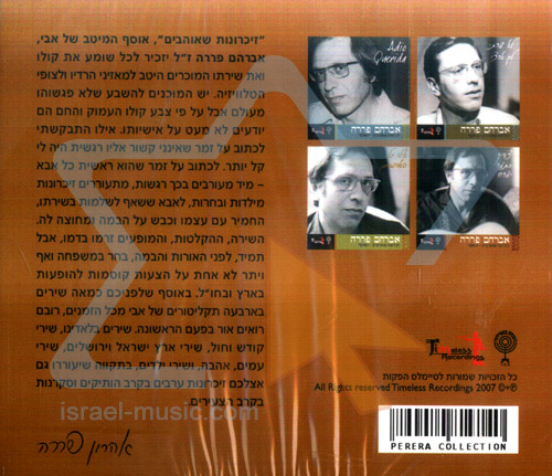 Memories of Love - The Collection - Avraham Perrera