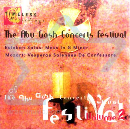The Abu Gosh Concert Festival - Vol. 2 by Various