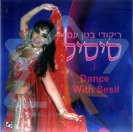 Belly Dances with Sesil - Part 4 by Sesil