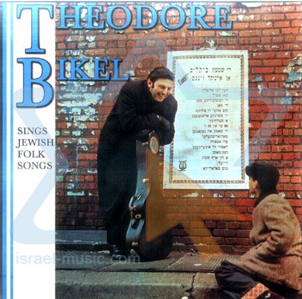 Sings Jewish Folk Songs Por Theodore Bikel