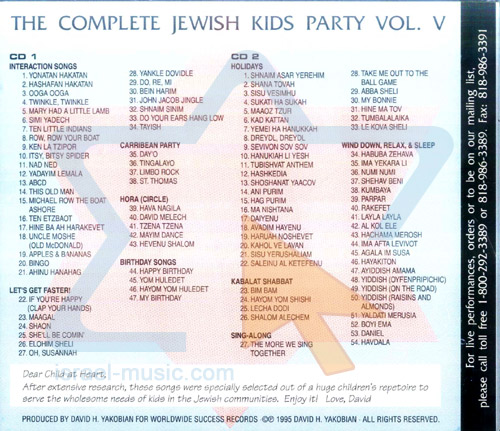 The Real Complete Jewish Kids Party by David and the High Spirit