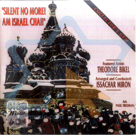 Silent No More, Am Israel Chai by Theodore Bikel