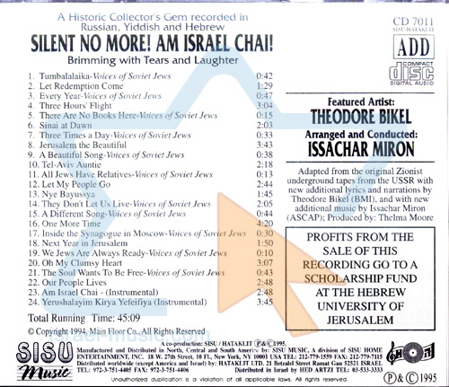 Theodore Bikel - Israel - Chansons Traditionnelles D'Israel