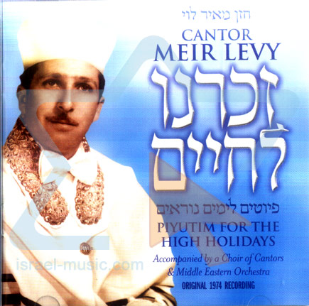 Piyutim for the High Holidays by Cantor Meir Levy