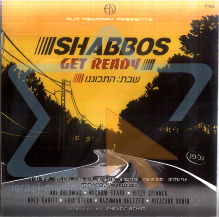 Shabbos - Get Ready by Various