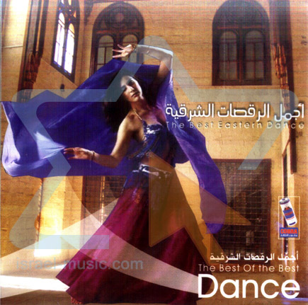 The Best Eastern Dance by Various