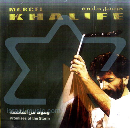 Promises of the Storm by Marcel Khalife