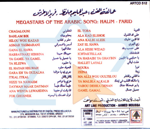 Megastars of the Arabic Song by Various