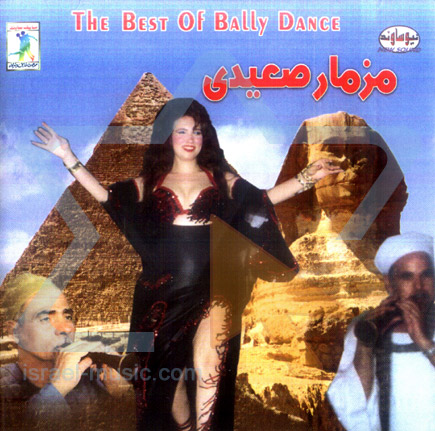 The Best of Belly Dance by Various