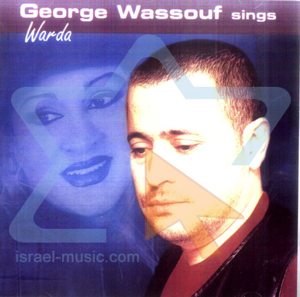 Sings Warda by George Wassouf
