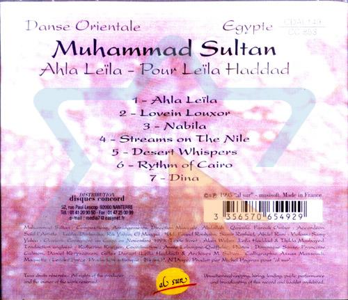 Ahla Leila by Muhammad Sultan