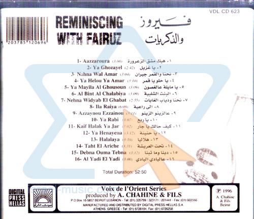 Reminiscing with Fairouz by Fairuz