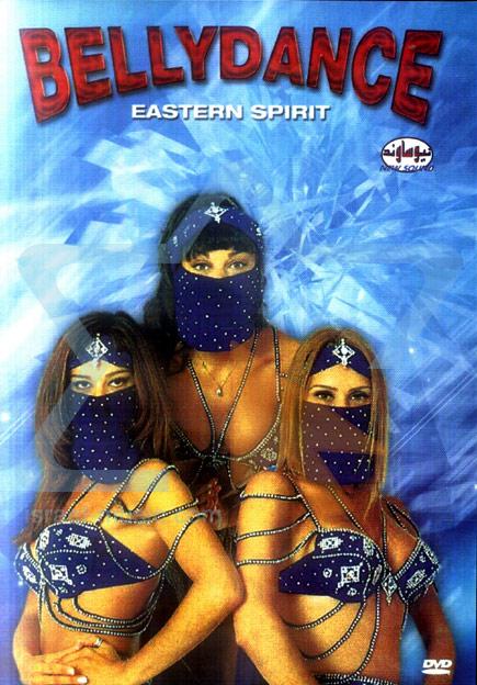 Bellydance - Eastern Spirit - Various