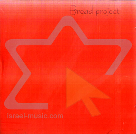 Bread Project by Bread Project