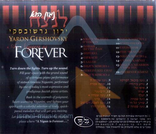 A Nigun is Forever by Yaron Gershovsky