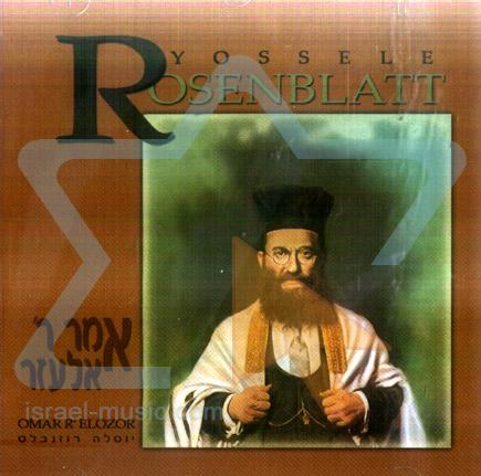 Omar Rabbi Elozor Por Cantor Yossele Rosenblatt