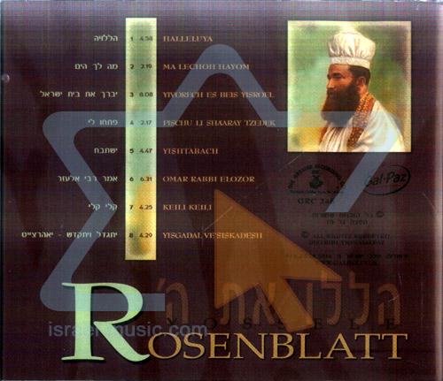 Halelu Es Hashem by Cantor Yossele Rosenblatt