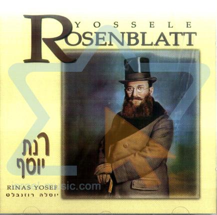 Rinas Yosef Par Cantor Yossele Rosenblatt