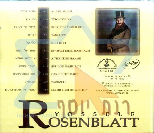 Rinas Yosef Por Cantor Yossele Rosenblatt
