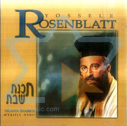 Tikanta Shabbos - Cantor Yossele Rosenblatt