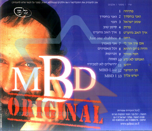 MBD Original by Mordechai Ben David