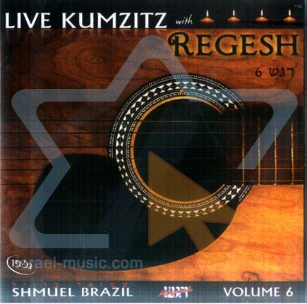 Regesh 6 by Shmuel Brazil