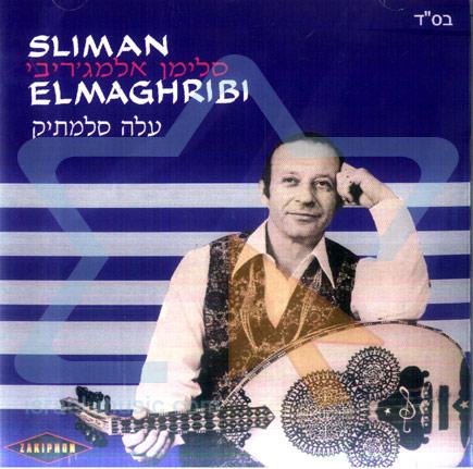 Ala Slamtek by Sliman Elmaghribi