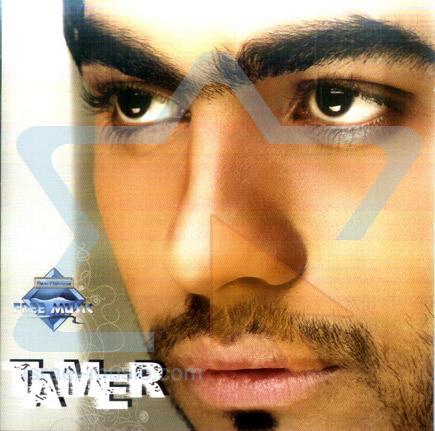Enayyah Bet Hebbak by Tamer Hosny