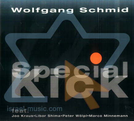 Special Kick by Wolfgag Schmid