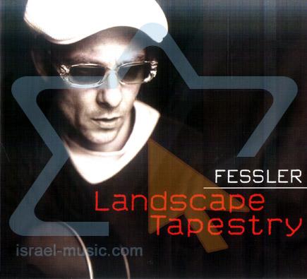 Landscape Tapestry के द्वारा Fessler