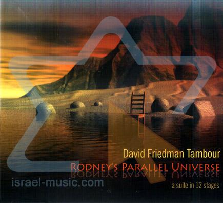 Rodney's Parallel Universe by David Friedman Tambour