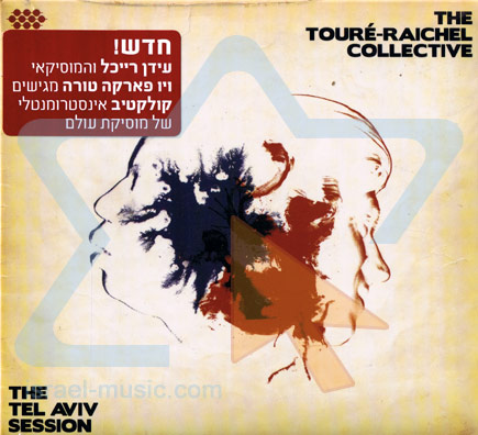 The Tel Aviv Session Par The Touré - Raichel Collective