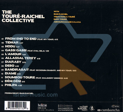 The Paris Sessions के द्वारा The Touré - Raichel Collective
