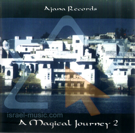 A Magical Journey 2 by Various