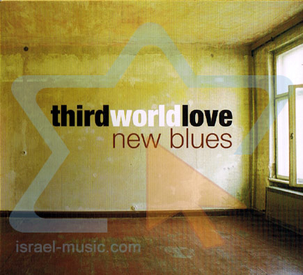 New Blues by Third World Love