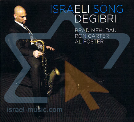 Israeli Song by Eli Degibri