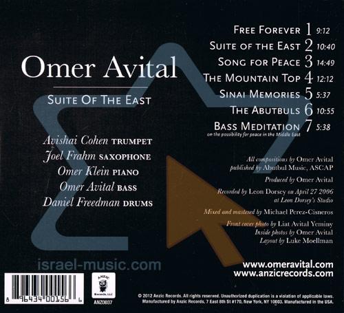 Suite of the East Par Omer Avital