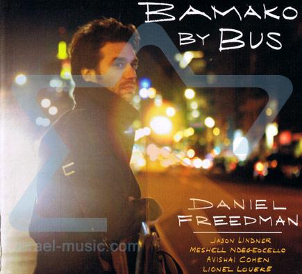 באוטובוס - דניאל פרידמן