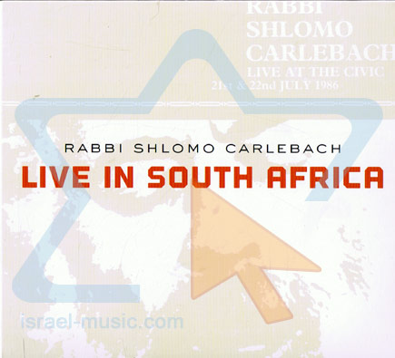 Live In South Africa by Shlomo Carlebach