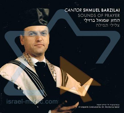 Sounds of Prayer by Cantor Shmuel Barzilai