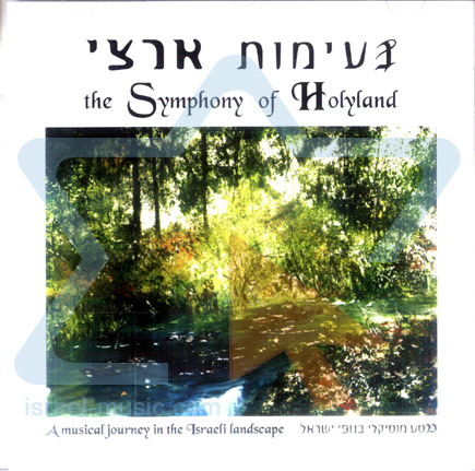 The Symphony of Holyland Par Artzi Ben - David