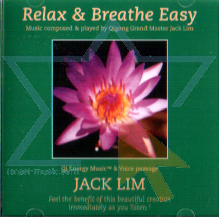 Relax and Breathe Easy के द्वारा Jack Lim