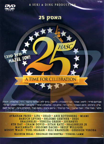 HASC 25 - A Time For Celebration - Various