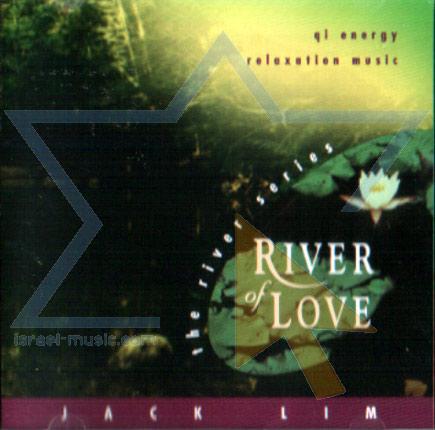 River of Love के द्वारा Jack Lim