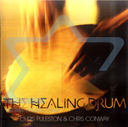 The Healing Drum by Chris Conway
