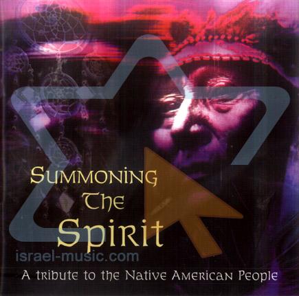 Summoning the Spirit by Various
