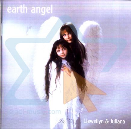 Earth Angel by Juliana