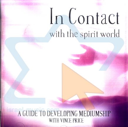 In Contact with the Spirit World के द्वारा Vince Price