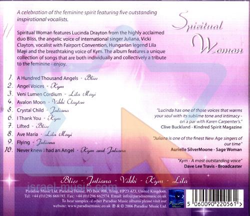 Spiritual Woman by Lila Mayi